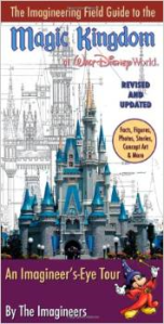 Imagineering Field Guide