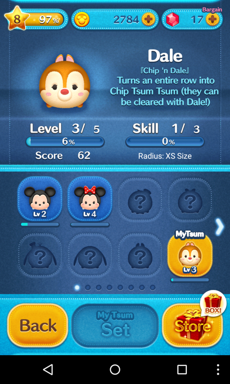 tsum tsum how to say the word